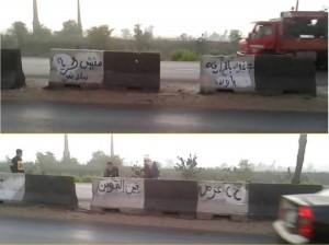 حملة جداريات بأجا